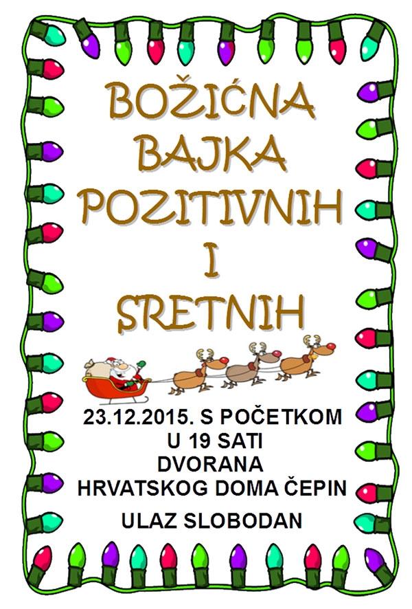 <p>U srijedu, 23.12.2015. s početkom u 19 sati, u dvorani Hrvatskog doma u Čepinu, Centar za djecu i mlade održati će božićnu mjuzikl predstavu.</p>